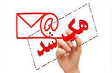 هک 18 میلیون  آدرس ایمیل / اعلام ایمیل های ایرانی هک شده