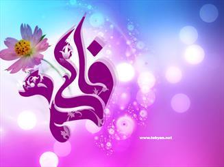 تجلیل از 120 بانوی نمونه استان مرکزی/ برگزاری جشن های کوثر در سراسر استان