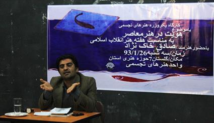 """کارگاه آموزشی تجسمی""""هویت در هنر معاصر"""" در یاسوج برگزار شد"""