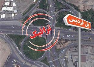شهرداری کرج مجری اصلاح ترافیک پل فردیس به کرج شد