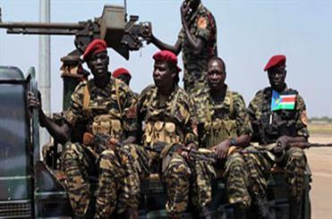 بین الملل آفریقای مرکزی و جنوبی