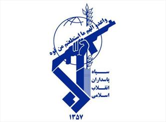 الحرس الثوري يقضي على خلية ارهابية شمال غرب ايران