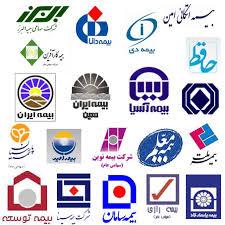 تحریم بیمهای ایران پس از توافق ژنو/ دلیل خارجیها برای ادامه تحریمها
