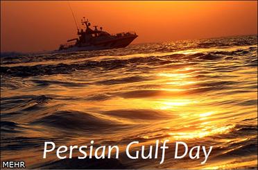 Iran commemorates National Persian Gulf Day