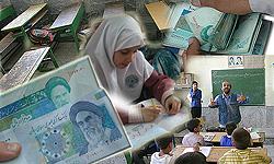 سوءاستفاده برخی مدارس غیردولتی ازبرند خود/اجرای قانون رافع مشکلات