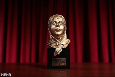 جشنواره فیلم پروین اعتصامی