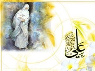 پیغمبر اسلام (ص)  نے حضرت علی (ع) کا نام اللہ کے نام پر علی (ع) رکھا