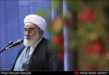 مسجد جامع آل یاسین افتتاح شد