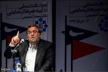 Hizbullah'ın silah yardımına ihtiyacı yok