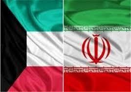 وزير الخارجية الكويتي : مستعدون للحوار والتعاون مع ايران