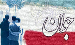 ۴۰ برنامه فرهنگی به مناسبت هفته جوان در لردگان برگزار میشود