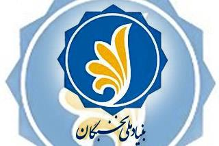 اطلاعات مشاهیر ایران در حال جمع آوری است/لزوم معرفی به عموم مردم