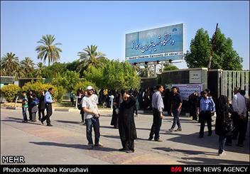 داوطلبان دانشگاهها مراقب کلاهبرداران باشند/ راه اندازی 32 پایگاه انتخاب رشته در کرمان