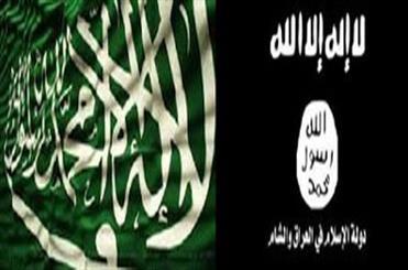 داعش أبيض وأسود ملطخة بدماء الشيخ النمر