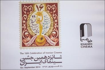 معرفی داوران مسابقه «طراحان و سازندگان تبلیغات» جشن سینما