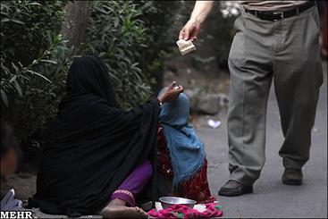 فقرای ایران