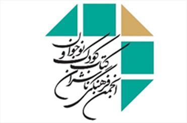 داوران شعر جشنواره کتاب برتر انتخاب شدند