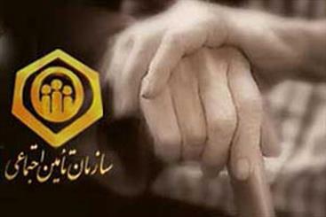 رونمایی از نسخه الکترونیکی نشریه تأمین و ۱۵ سایت استانی