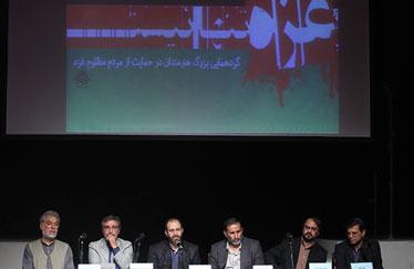 قزوه: اسرائیل به دنبال تحقیر امت اسلامی است/ضرورت واکنش هنرمندان ایرانی به فاجعه غزه