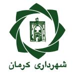 آزادسازی خانههای منطقه قلعهاردشیر کرمان به ۳۰۰ میلیارد تومان اعتبار نیاز دارد