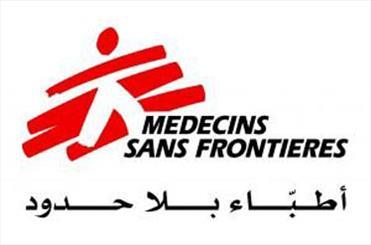 """اليمن... """"أطباء بلا حدود"""" تدين استهدافها بتفجير وتعلن تعليق برامجها"""