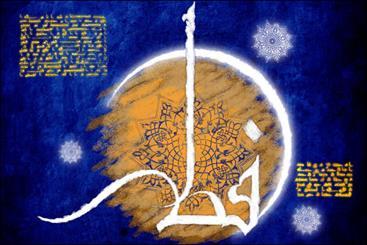 بیانیه شورای افتای اهل سنت کردستان درباره عید فطر