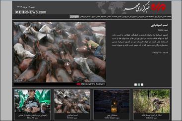 عکسهای منابع خارجی را در خبرگزاری مهر ببینید
