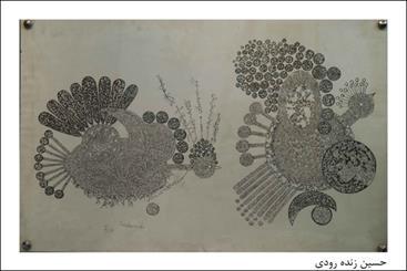 «از گذشته تا فردا» آثار هنرمندان قدیم و جدید را کنار هم مینشاند