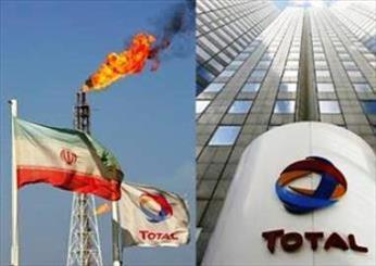 توتال الفرنسية: الأولوية للعودة إلى قطاع الغاز والبتروكيمياويات في ايران