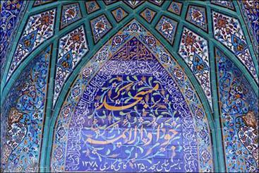 ایرانیان در سرودن اشعار در حوزه فضای معنوی مساجد سابقه تاریخی دارند