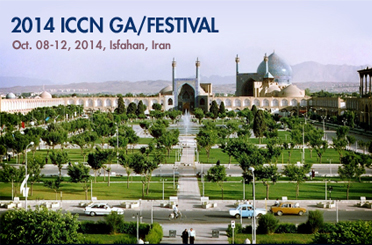 30 Countries to attend 1st Intl. Women's Summit in Iran