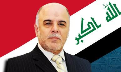 برخی کشورها همچنان از تروریسم حمایت می کنند/عراق در وضعیت جنگی به سر می برد