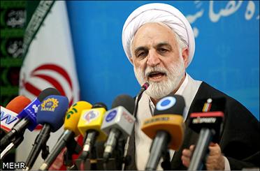 Iran ex-vice president sentenced to jail