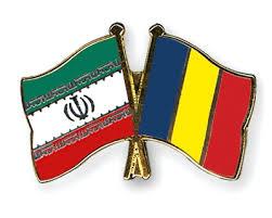 رومانيا تعتزم استيراد الغاز من ايران