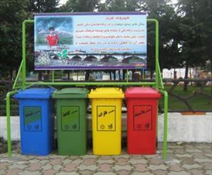 توزیع مخازن مخصوص جداسازی کاغذ و کیسههای بازیافت در مدارس