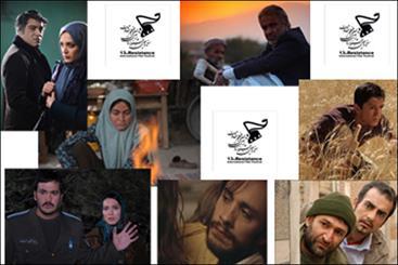 سیزدهمین جشنواره بینالمللی فیلم مقاومت در لنجان افتتاح شد