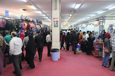 نمایشگاه فروش پاییزه در خراسان جنوبی برپا می شود