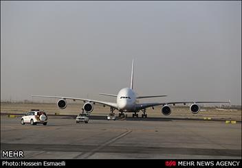 فرود هواپیمای ایرباس 380 در فرودگاه امام خمینی (ره)