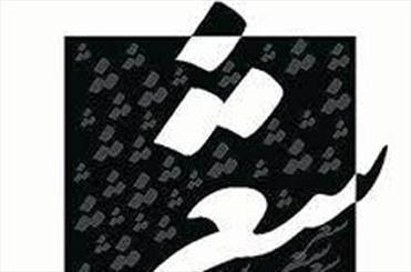 نظم پردازان به نام کرد در کرمانشاه گرد هم می آیند/ شعر خوانی 25 شاعر کردزبان