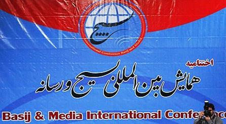 همایش بزرگ بسیج و رسانه سوم آبان در کرمانشاه برگزار می شود