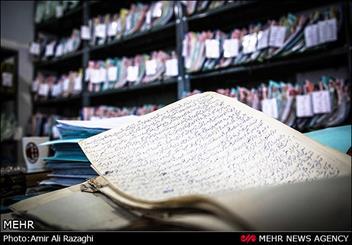 ۱.۶ میلیون فقره پرونده ثبتی مازندران آرشیو الکترونیکی می شود