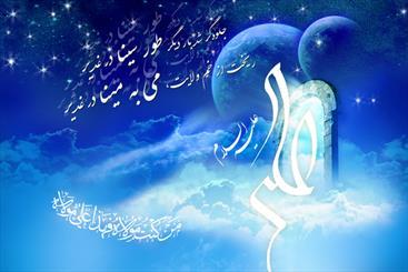 دعوت هیئتهای مذهبی بوشهر برای حضور مردم در برنامههای غدیر