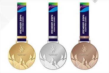 مراسم تجلیل از مدال آوران بازی های آسیایی و پاراآسیایی برگزار شد