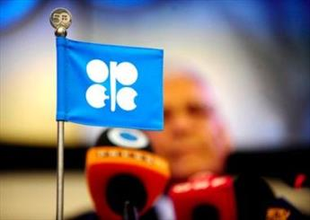 Iran, Saudi Arabia oil agreement in Vienna