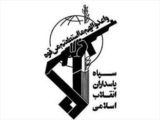 Quds Force arrests terrorist team in Sarbaz