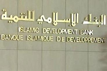 Iran, IDB sign cooperation deal