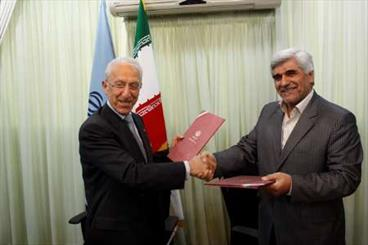 Iran to establish Intl. research center for new medical tech.