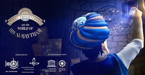 UNESCO celebrates life of 'Ibn Al-Haytham'