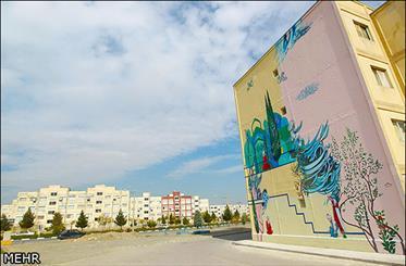 Tehran calls for mural paintings