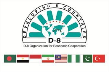 Islamic Azad Univ., D8 commission university